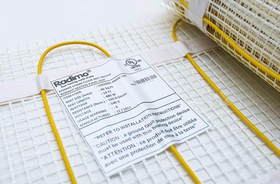 Radimo Radimat 240V Under Floor Heating System