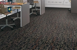 Compound Carpet Tile